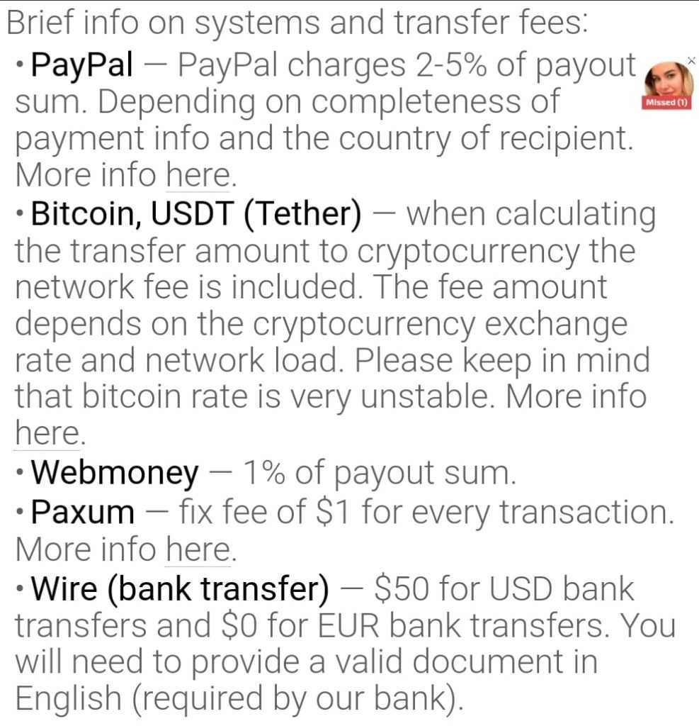 AdsTerra Payment Method with Threshold