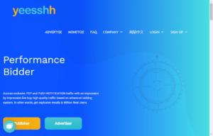 Yeesshh Review