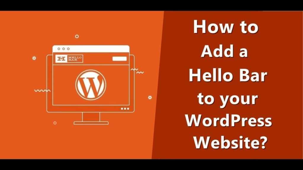 hellobar CMS WordPress