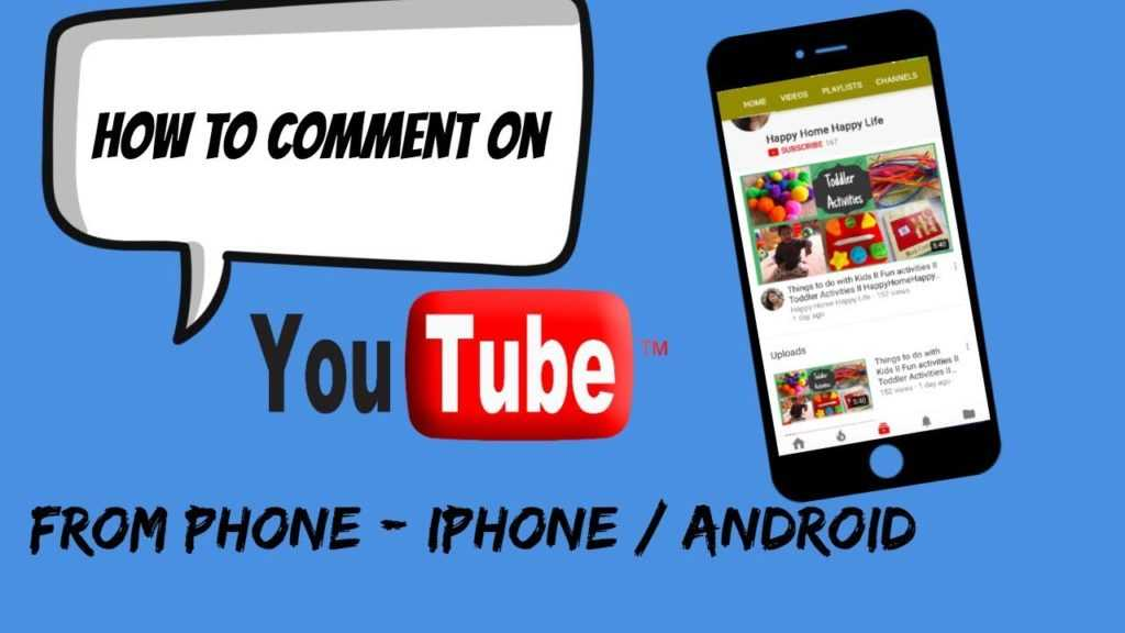 bring engaement to your youtube video